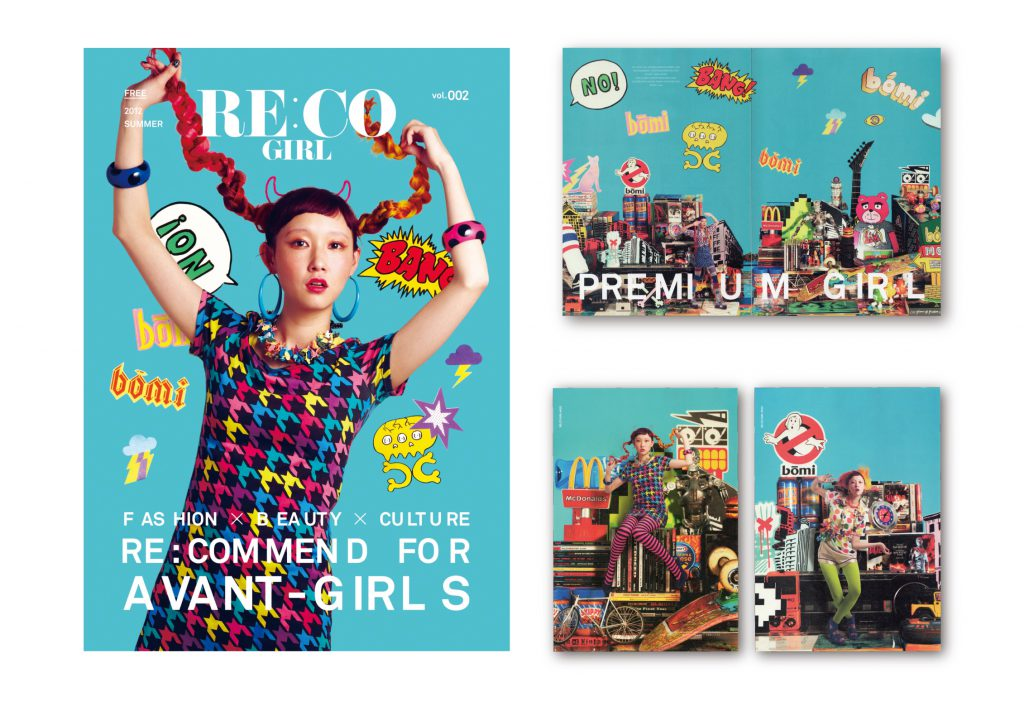 RE:CO GIRL vol.002