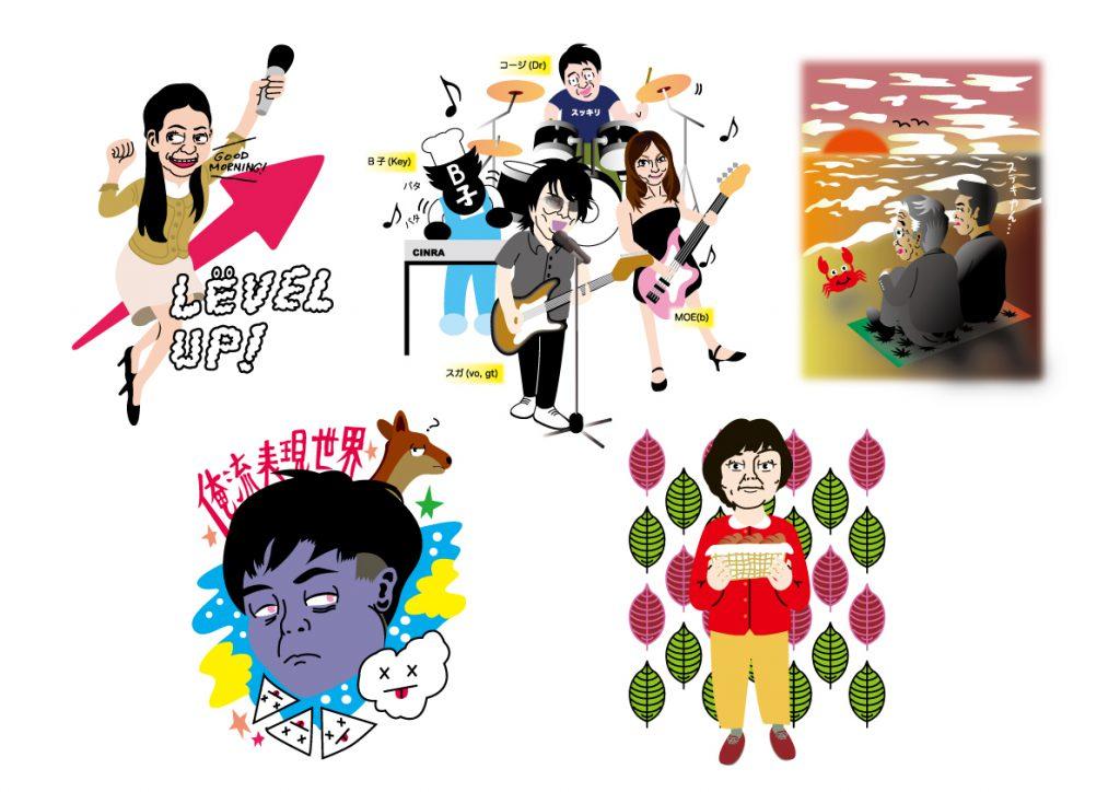 CINRA.NET 武田砂鉄コラム「フジワラノリ化」論