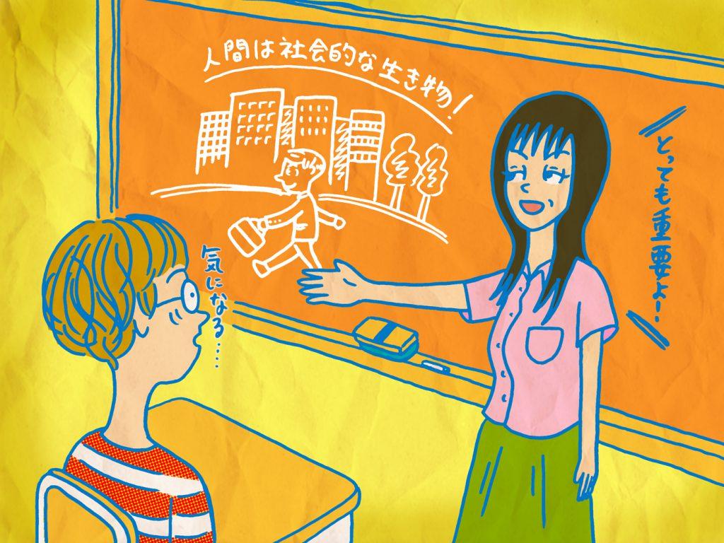 CINRA.JOB 山田ズーニー連載コラム「表現の教科書」就活編