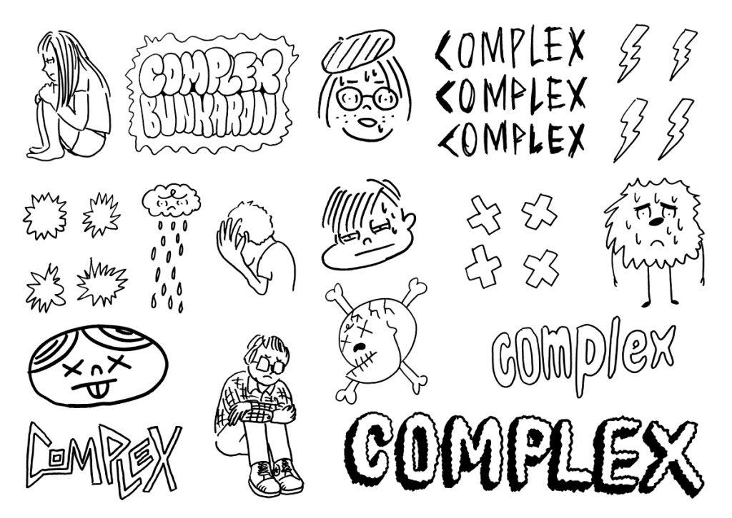 CINRA.NET 武田砂鉄コラム「コンプレックス文化論」