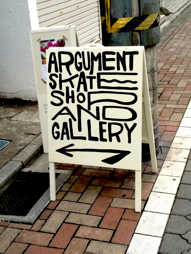 ARGUMENT SKATESHOP