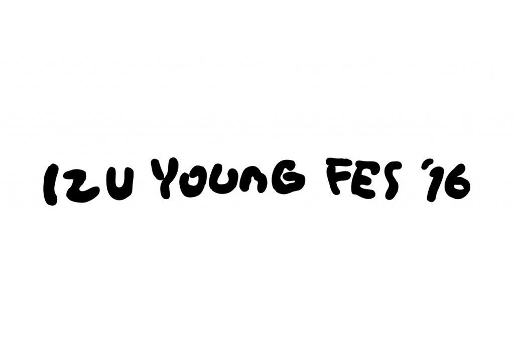 IZU YOUNG FES '16ステージロゴデザイン